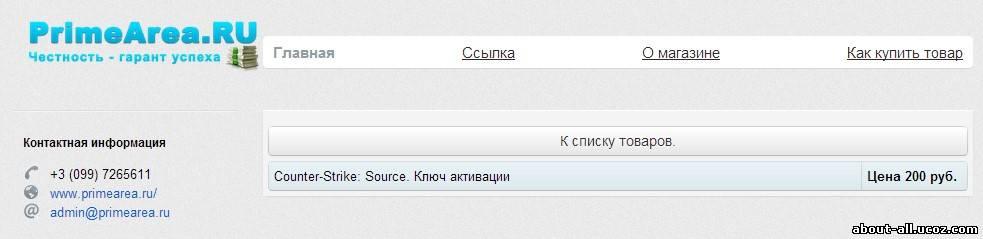 аккаунты вк webmoney