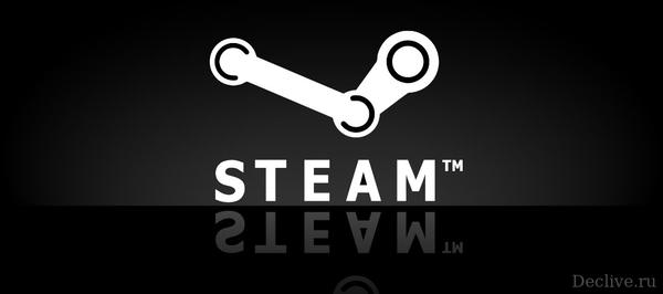 Хороший заработок в Steam на дешевых предметах