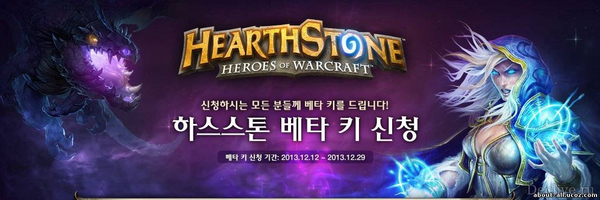 Hearthstone: Heroes of Warcraft получаем бесп...