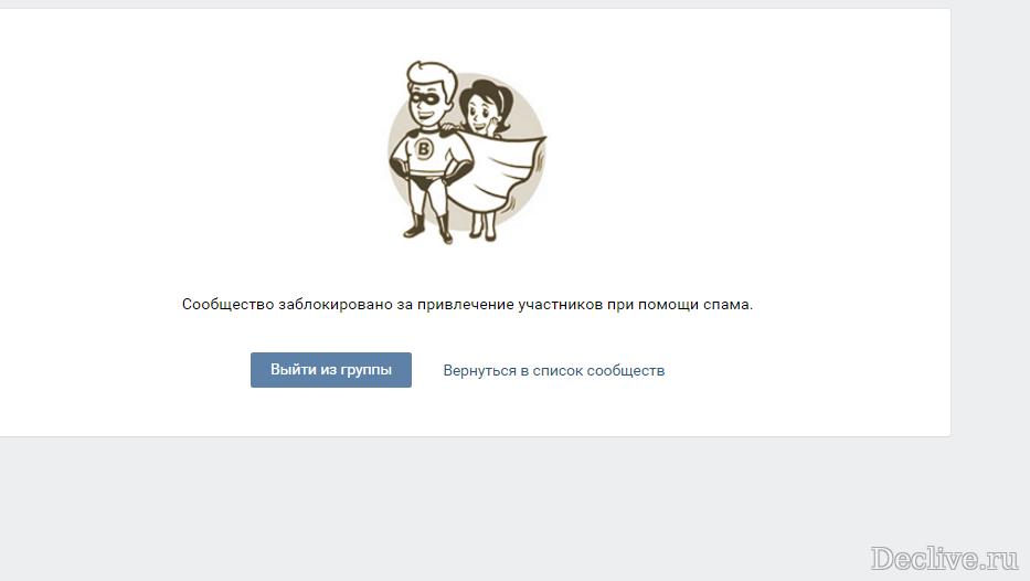 паблик аккаунтов вк
