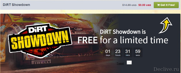 Раздача DiRT Showdown