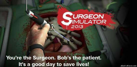 Получаем Surgeon Simulator для Steam