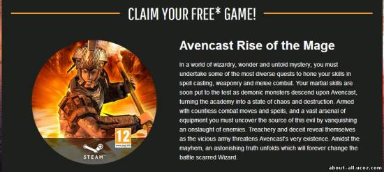 Получаем Avencast Rise of the Mage