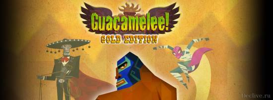 Guacamelee! Gold Edition бесплатно от IGN