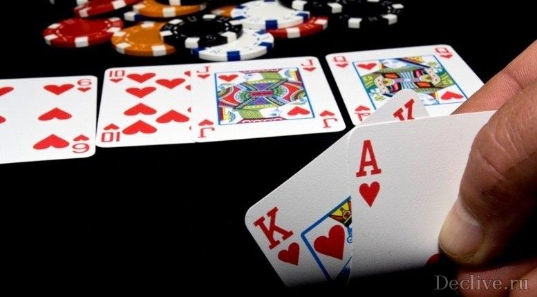 самое реальное интернет казино